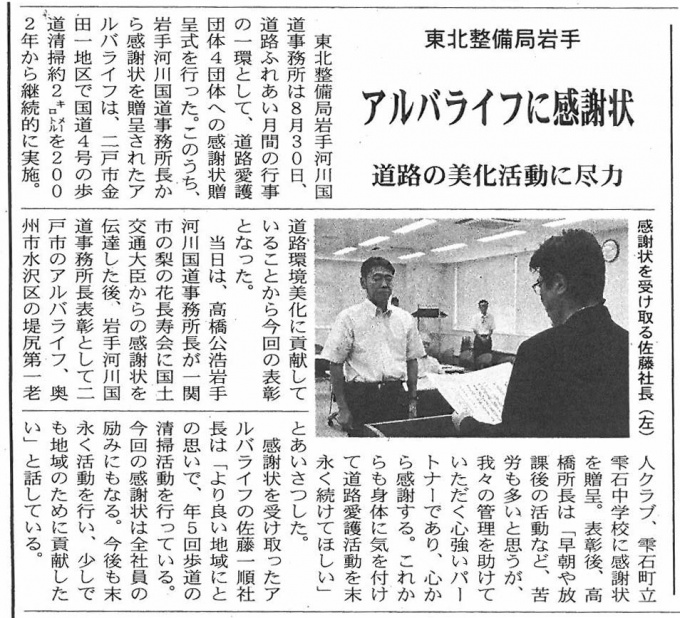 kensetu_news